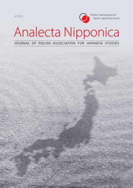 Analecta Nipponica