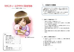 A5/無料冊子(PDF:A4横)