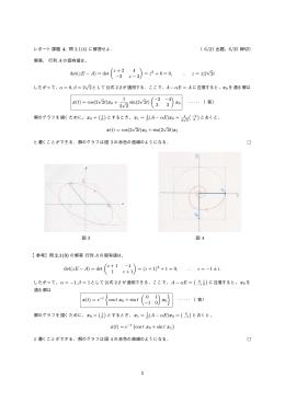 det ( z + 2 4 −3 z − 2 )