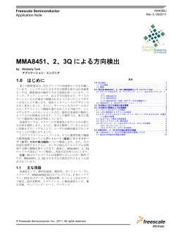 2 - フリースケール・セミコンダクタ・ジャパン