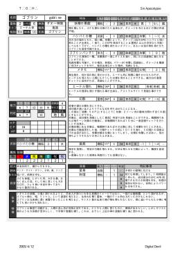 PDFファイル (38KB