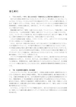 PDF形式3.8MB
