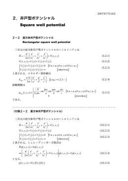 PDF[約441kB]