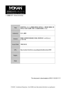 Page 1 Page 2 愛媛大学教育学部紀要 教育科学 第39巻 第ー号 ー35