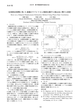 pdf file 61 K - Kawamata Laboratory, Tohoku University