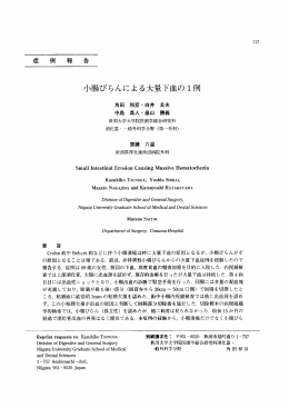 Page 1 Page 2 Page 3 異性と考えられる一 文献検索 (医学中央雑誌