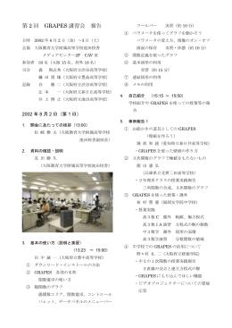 PDFファイル45KB