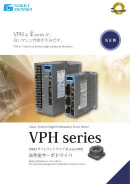 VPH series