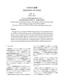 PRINCIPLE OF OFDM