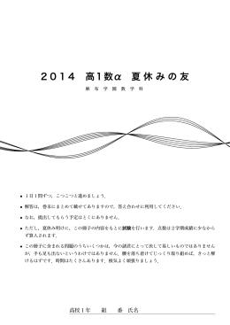 問題編 - H.Yagyu Web