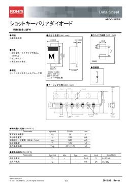 RB530S-30FH : ダイオード