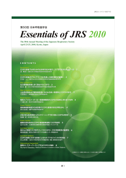 Essentials of JRS 2010