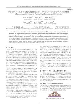 2005年度人工知能学会全国大会・原稿作成案内