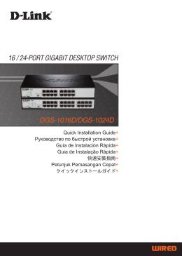 DGS-1016D / DGS-1024D - D-link