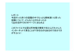 B - 熊本大学工学部マテリアル工学科