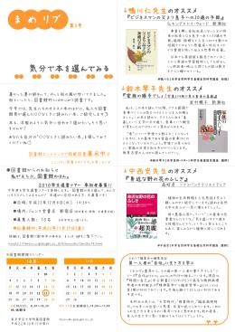 本文ダウンロード(PDF:334KB)