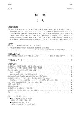 No. 159(11月号)(pdfファイル)