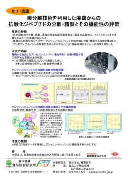 PDF: 280KB