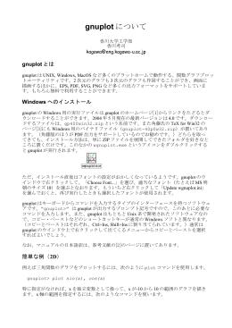 PDF形式 - Guppy
