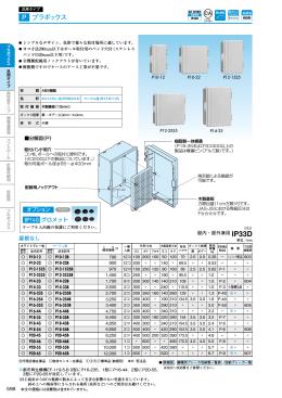 2009-2010総合カタログ(598-608)