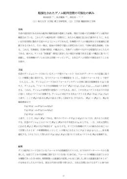 第2分冊 - 埼玉大学情報メディア基盤センター