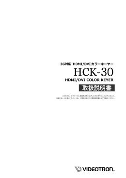 HCK-30 - ビデオトロン