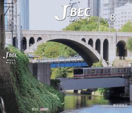 J_BECレポート 2013 Vol.8  - J