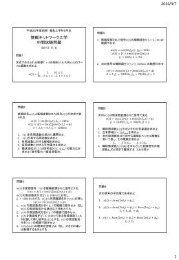 pdfファイル