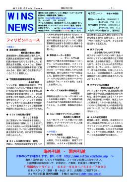 18 - フィルジャパン
