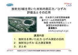 PDFファイル - 大阪府立大学