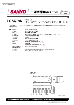 Datasheet Search Site - http://www.Laogu.com