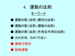 第4章(2014.5.9)