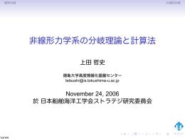 x0 - 徳島大学