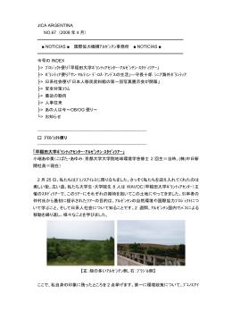4月号(PDF/442KB)