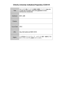 Shinshu University Institutional Repository SOAR-IR