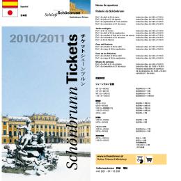 2010/2011 - Schloß Schönbrunn