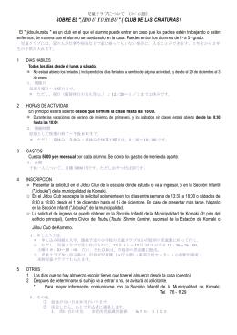 "SOBRE EL ""JIDOU KURABU "" ( CLUB DE LAS CRIATURAS )"