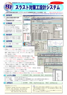土地改良事業計画設計基準 水道施設設計指針(日本