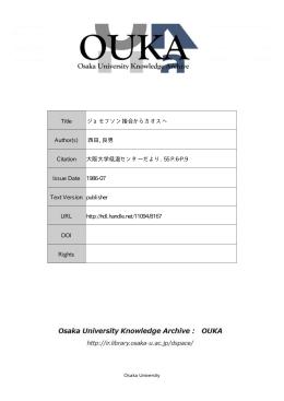 Page 1 Page 2 ジョセフソン接合からカオスへ 基礎工学部 西 田 良 男