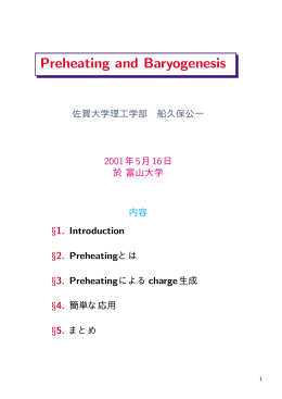 Preheating and Baryogenesis