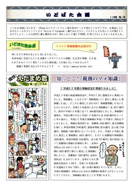 PDF版 - nifty