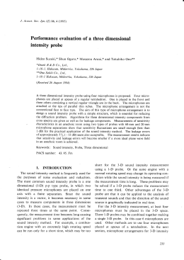 1995.4_Performance evaluation of a three dimensional intensity