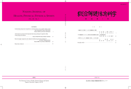 Vol.38-1(2015)