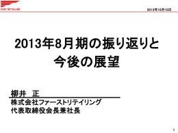 PDF 1.1 MB