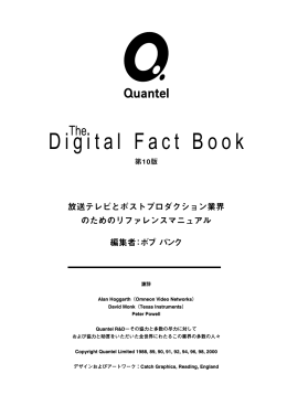 Digital Fact Book