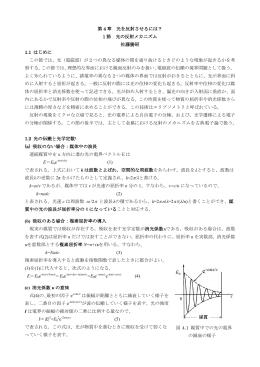 k=nω/ck=Nω/c