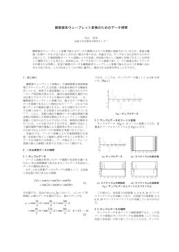 計算科学研究センター 研究報告