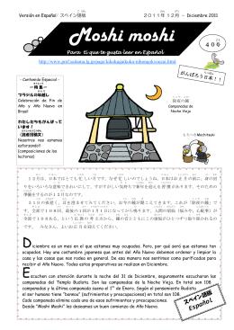 第40号(PDF:1836KB)