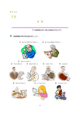 Step 10 PDF 60 KB