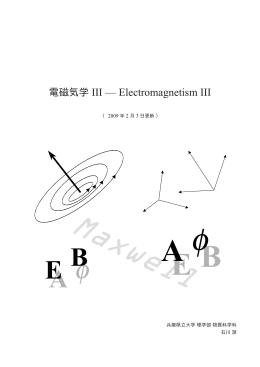 PDF 598 kB - 兵庫県立大学 理学部 大学院 物質理学研究科 生命理学